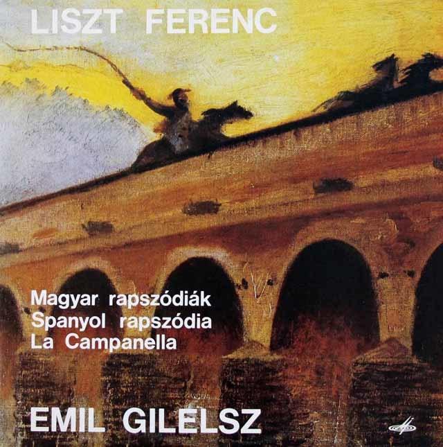 ギレリスのリスト/ハンガリー狂詩曲ほか  ソ連Melodiya 3113 LP レコード