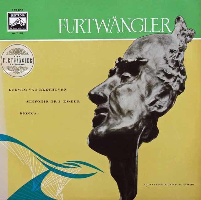 フルトヴェングラーのベートーヴェン/交響曲第3番「英雄」 独ELECTROLA 3113 LP レコード
