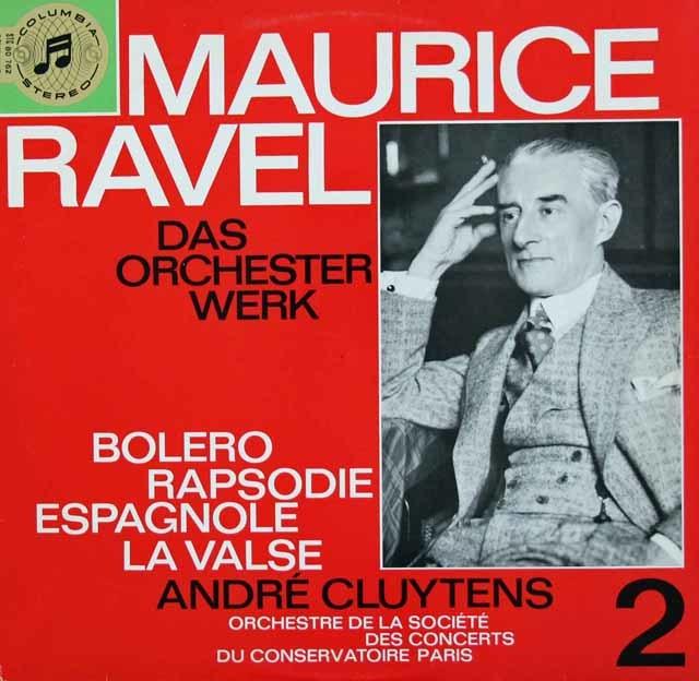 【独最初期盤】クリュイタンスのラヴェル/「ボレロ」ほか 独columbia 3113 LP レコード