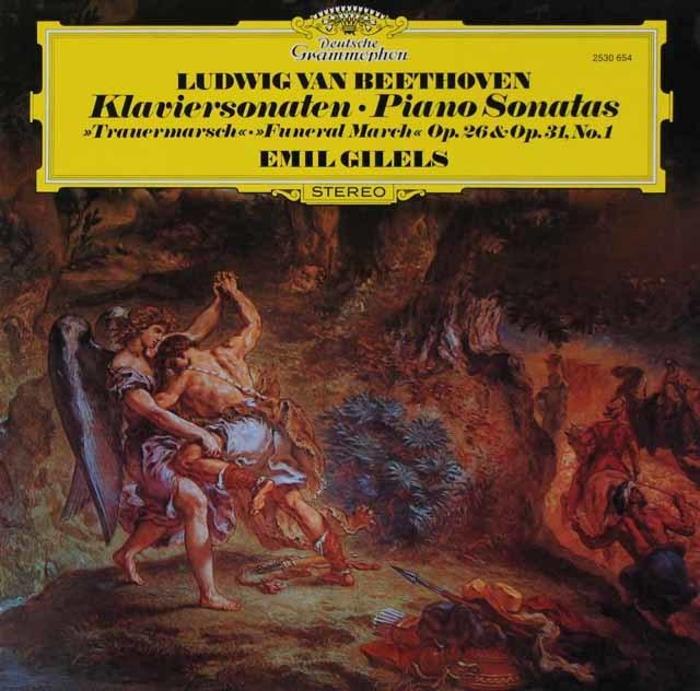 ギレリスのベートーヴェン/ピアノソナタ第12 & 16番 独DGG 3113 LP レコード
