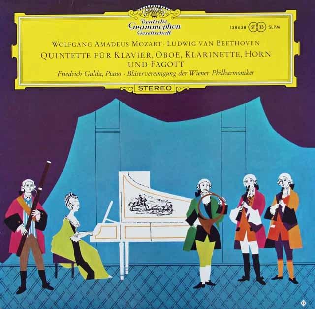 【独最初期盤】グルダ&ウィーンフィル管楽アンサンブルのモーツァルト&ベートーヴェン/ピアノと管楽のための五重奏曲 独DGG 3113 LP レコード