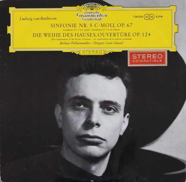 【細字ステレオ・オリジナル盤】マゼールのベートーヴェン/交響曲第5番ほか 独DGG   3113 LP レコード