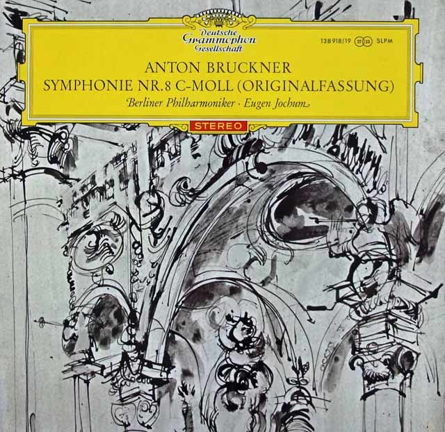 【赤ステレオ・オリジナル盤】ヨッフムのブルックナー/交響曲第8番 独DGG  3113 LP レコード