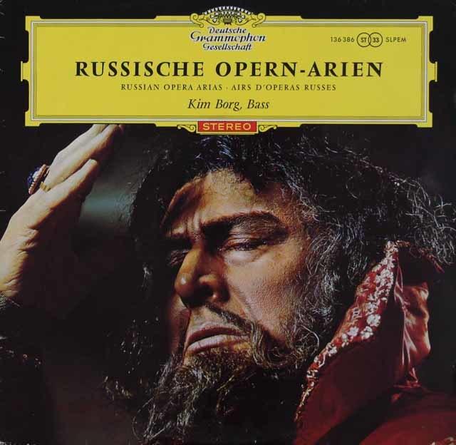 【赤ステレオ・オリジナル盤】キム・ボルイのロシア・オペラ・アリア集 独DGG 3113 LP レコード