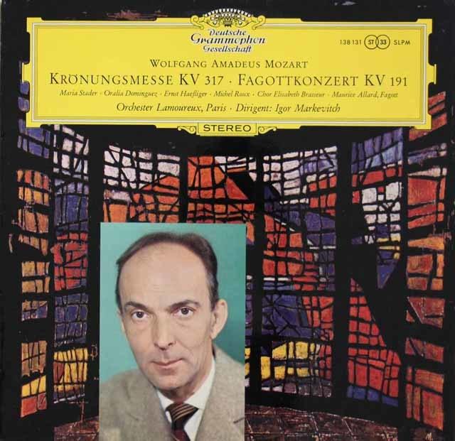 マルケヴィチのモーツァルト/「戴冠ミサ」ほか 独DGG 3113 LP レコード