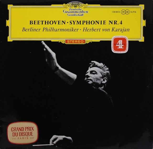 【赤ステレオ・オリジナル盤】カラヤンのベートーヴェン/交響曲第4番 独DGG 3113 LP レコード