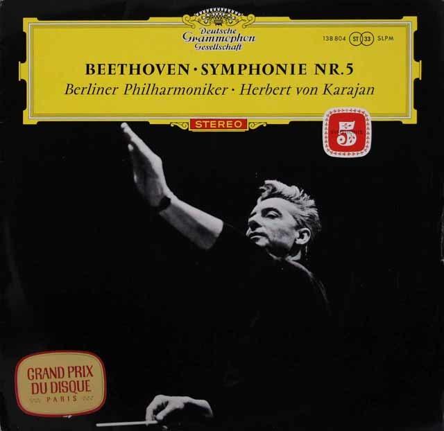 【赤ステレオ・オリジナル盤】カラヤンのベートーヴェン/交響曲第5番 独DGG 3113 LP レコード