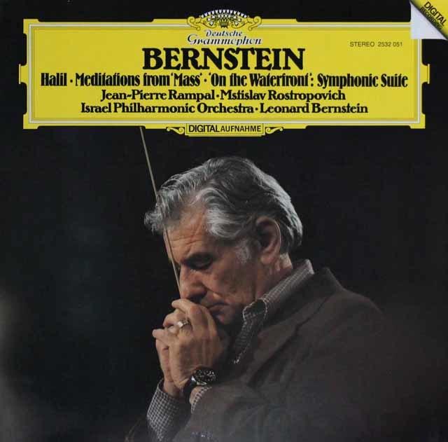バーンスタインの自作自演/映画「波止場」からの交響的組曲ほか 独DGG 3114 LP レコード