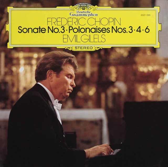 ギレリスのショパン/ピアノソナタ第3番ほか 独DGG 3114 LP レコード