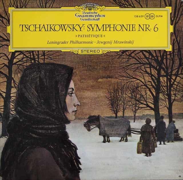 ムラヴィンスキーのチャイコフスキー/交響曲第6番「悲愴」 独DGG 3114 LP レコード