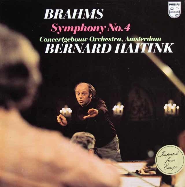 ハイティンクのブラームス/交響曲第4番 蘭PHILIPS 3114 LP レコード