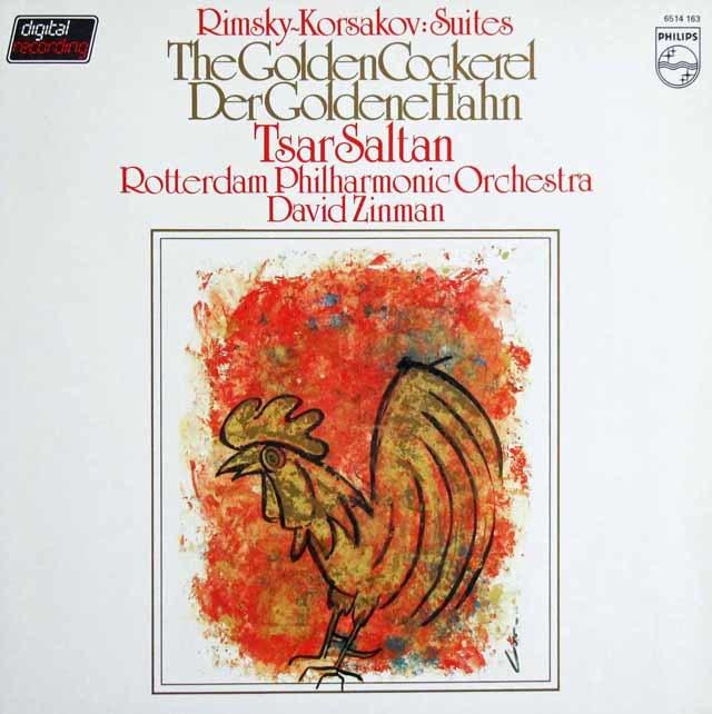 ジンマンのリムスキー=コルサコフ/「金鶏」組曲 蘭PHILIPS 3114 LP レコード