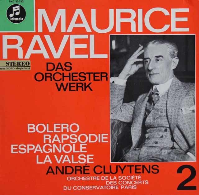 クリュイタンスのラヴェル/管弦楽曲集2 「ボレロ」ほか 独Columbia 3114 LP レコード