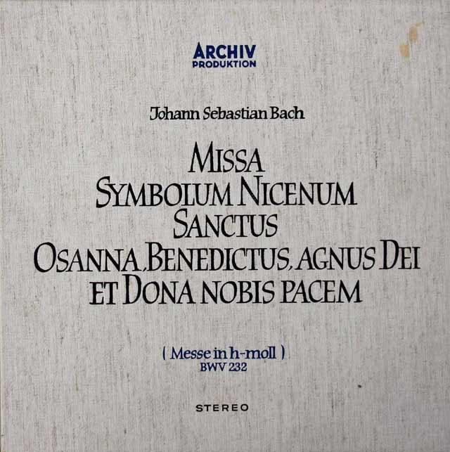【オリジナル盤】リヒターのバッハ/「ミサ曲ロ短調」  独ARCHIV 3115 LP レコード
