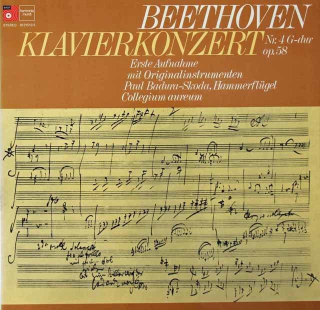 スコダ&コレギウム・アウレウムのベートーヴェン/ピアノ協奏曲第4番  独BASF/HM 3115 LP レコード