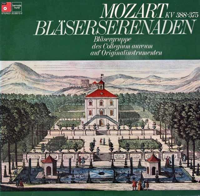 コレギウム・アウレウムのモーツァルト/「ナハト・ムジーク」セレナードほか 独BASF/HM 3115 LP レコード