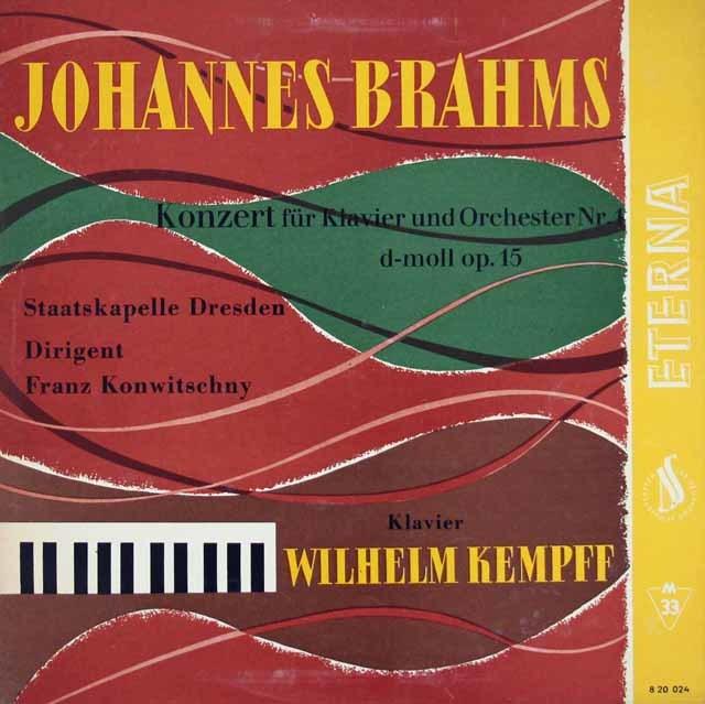 ケンプ&コンヴィチュニーのブラームス/ピアノ協奏曲第1番 独ETERNA 3116 LP レコード