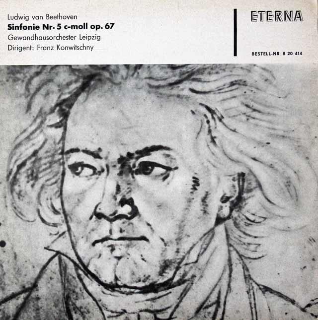 コンヴィチュニーのベートーヴェン/交響曲第5番「運命」 独ETERNA 3116 LP レコード