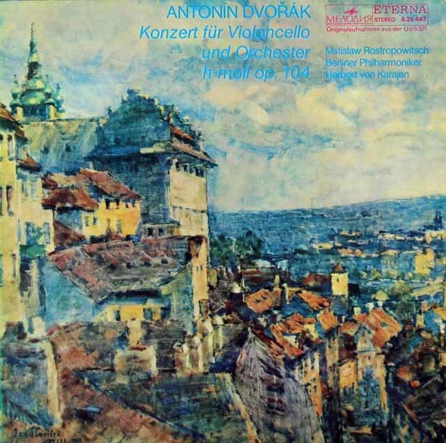 ロストロポーヴィチ&カラヤンのドヴォルザーク/チェロ協奏曲 独ETERNA 3116 LP レコード