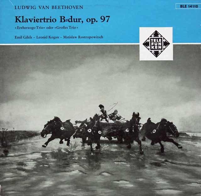 コーガン、ロストロポーヴィチ&ギレリスのベートーヴェン/ピアノ三重奏曲第7番「大公」  独TELEFUNKEN 3116 LP レコード