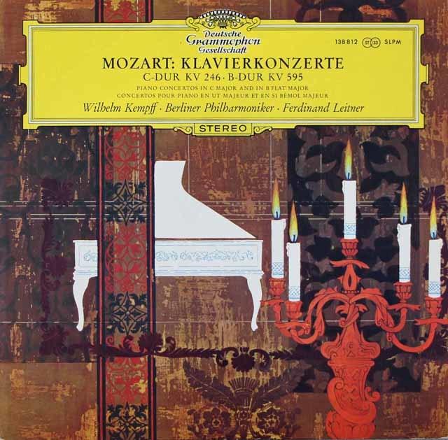 【独最初期盤】 ケンプ&ライトナーのモーツァルト/ピアノ協奏曲第8&27番 独DGG 3116 LP レコード