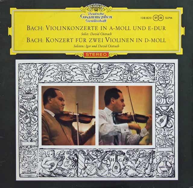 【赤ステレオ、オリジナル盤】 オイストラフ親子らのバッハ/2つのヴァイオリンのための協奏曲ほか 独DGG 3117 LP レコード