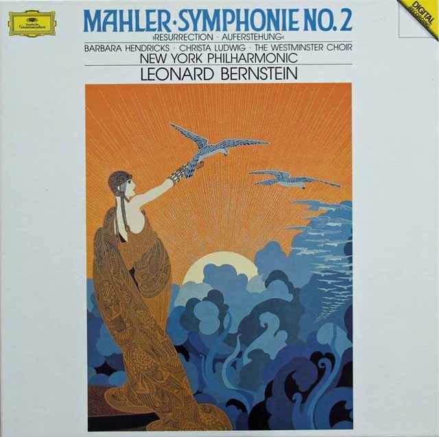 バーンスタインのマーラー/交響曲第2番「復活」 独DGG 3117 LP レコード