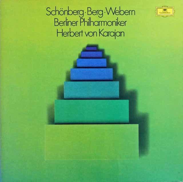 カラヤンのシェーンベルク、ベルク、ウェーベルン/新ウィーン楽派管弦楽曲集 独DGG 3117 LP レコード