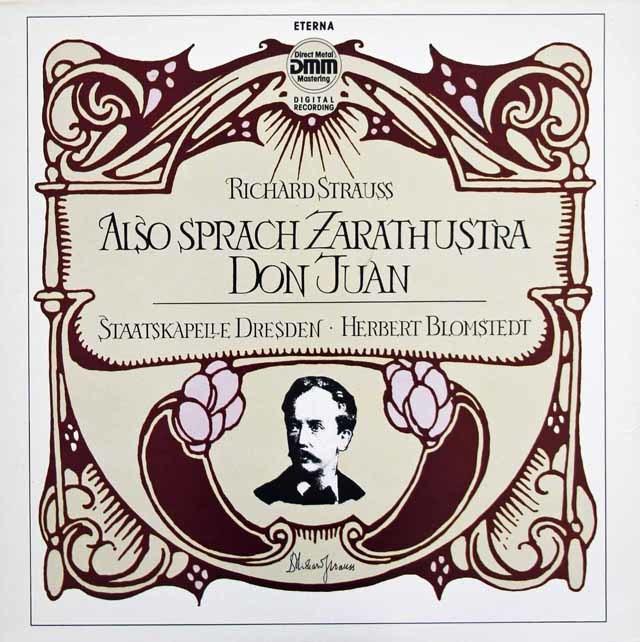 ブロムシュテットのR.シュトラウス/「ツァラトゥストラ」&「ドン・ファン」 独ETERNA 3117 LP レコード