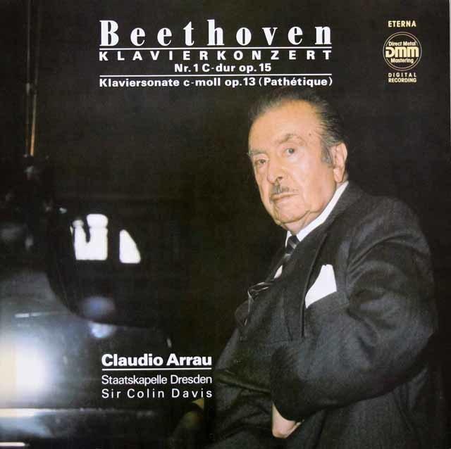アラウ&デイヴィスのベートーヴェン/ピアノ協奏曲第1番ほか 独ETERNA 3117 LP レコード