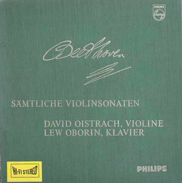 【訳あり・特価】オイストラフ&オボーリンのベートーヴェン/ヴァイオリンソナタ全集 蘭PHILIPS 3117 LP レコード