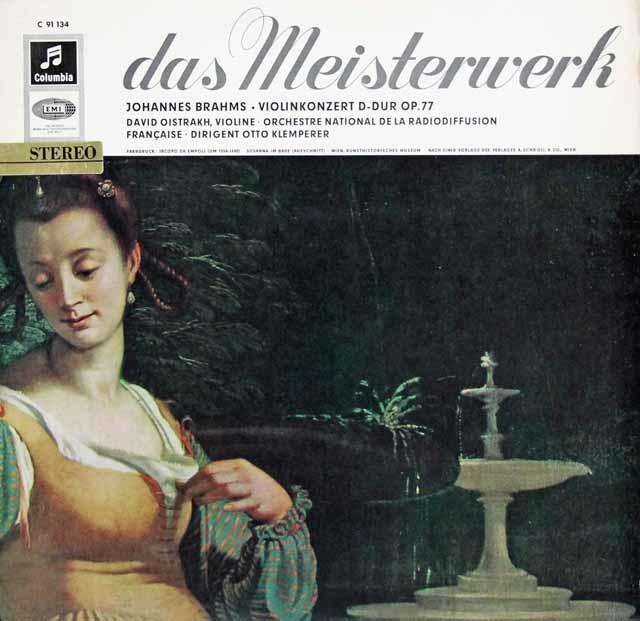 【独最初期盤】オイストラフ&クレンペラーのブラームス/ヴァイオリン協奏曲  独Columbia 3117 LP レコード