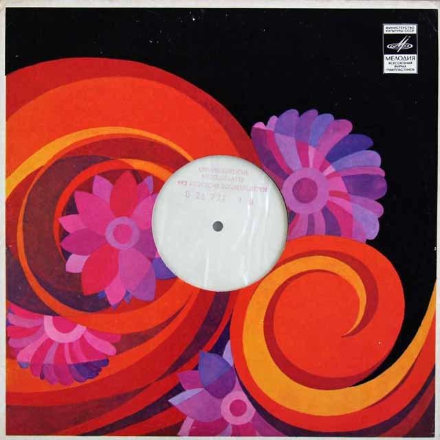 【テストプレス】ルービンシュタインのショパン/ピアノ協奏曲第1番 独ETERNA 3118 LP レコード