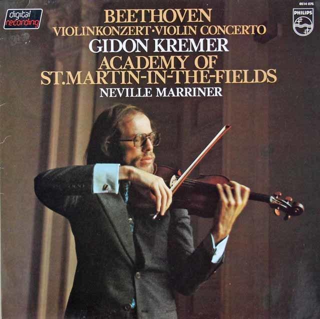 クレーメル&マリナーのベートーヴェン/ヴァイオリン協奏曲   蘭PHILIPS 3118 LP レコード