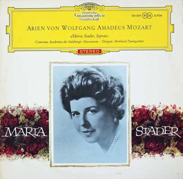 【赤ステレオ、オリジナル盤】 シュターダーのモーツァルト/アリア集 独DGG 3118 LP レコード