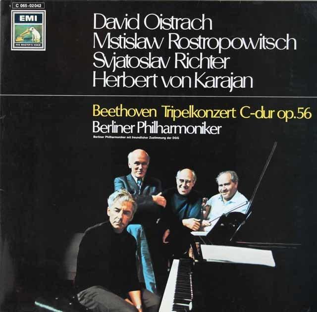 オイストラフ、ロストロポーヴィチ、リヒテル&カラヤンのベートーヴェン/三重協奏曲 独EMI 3118 LP レコード