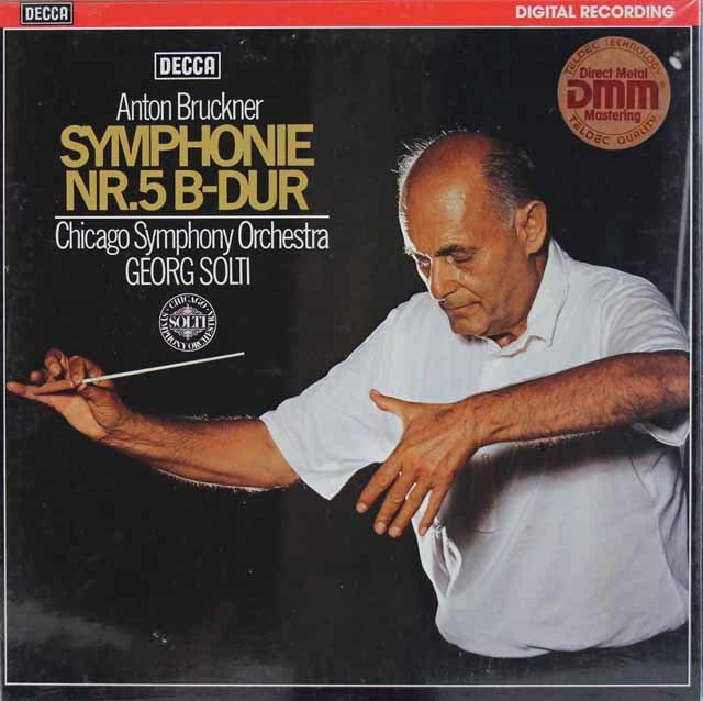 【未開封】 ショルティのブルックナー/交響曲第5番 独DECCA  3118 LP レコード
