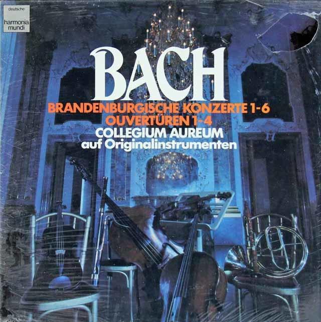 【未開封】 コレギウム・アウレウムのバッハ/ブランデンブルク協奏曲、管弦楽組曲 独HM 3118 LP レコード