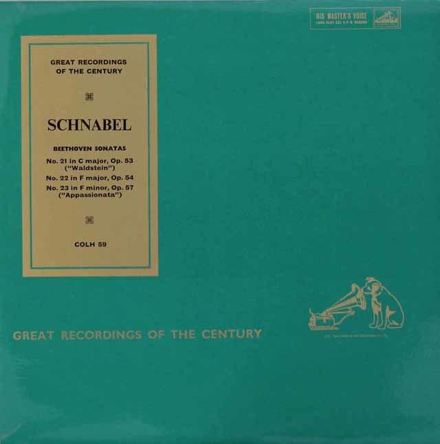 シュナーベルのベートーヴェン/ピアノソナタ第21番「ワルトシュタイン」、第22番、第23番「熱情」 英EMI(HMV) 3119 LP レコード