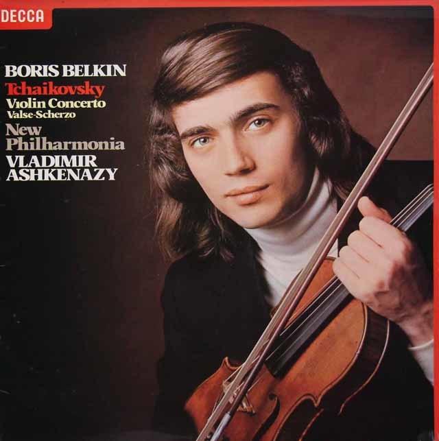 【オリジナル盤】 ベルキン&アシュケナージのチャイコフスキー/ヴァイオリン協奏曲 英DECCA 3119 LP レコード