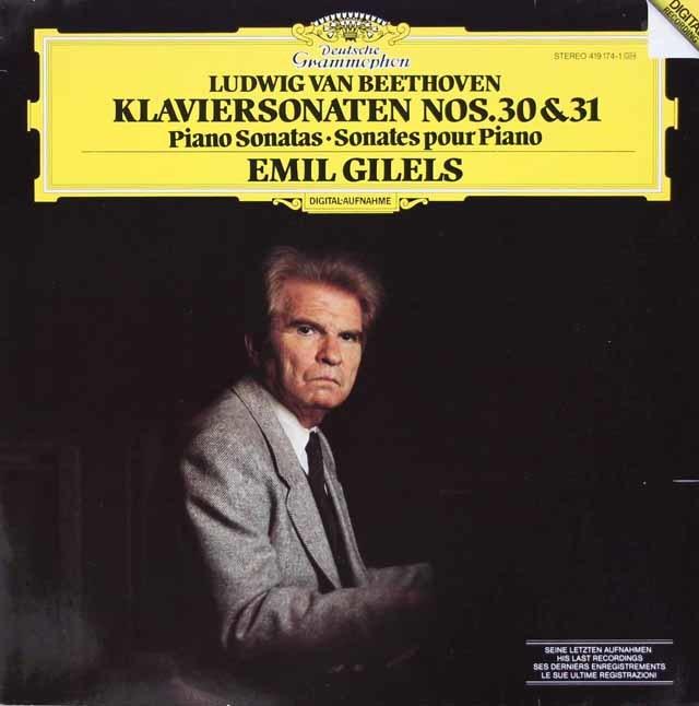 【ラストレコーディング】 ギレリスのベートーヴェン/ピアノソナタ第30&31番 独DGG 3119 LP レコード