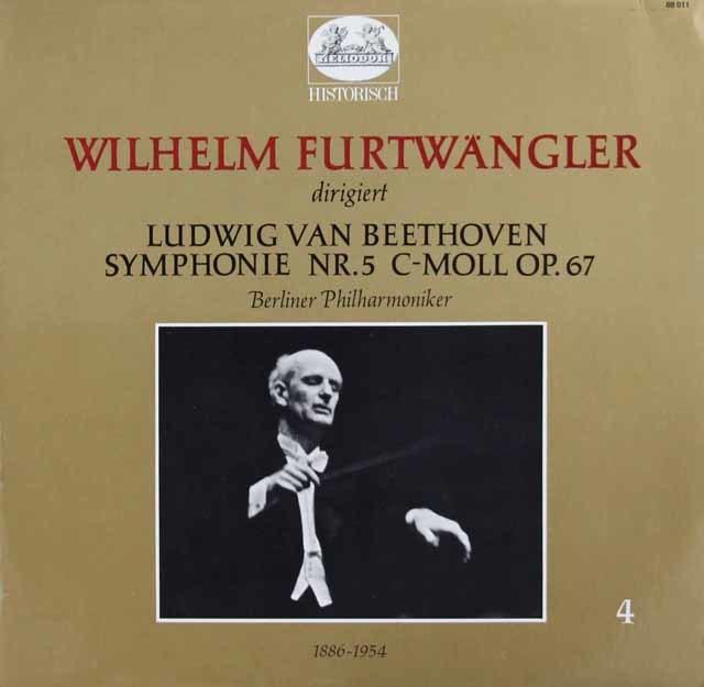 フルトヴェングラーのベートーヴェン/交響曲第5番「運命」 独HELIODOR 3119 LP レコード