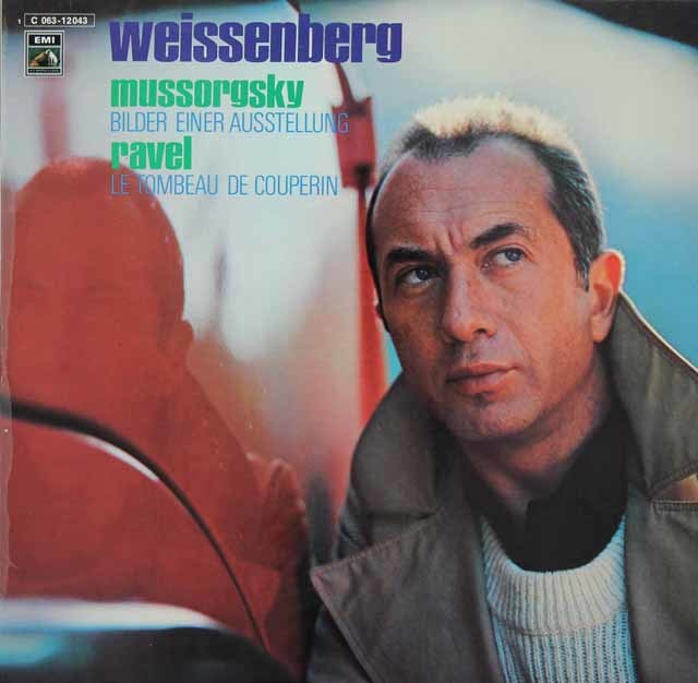 ワイセンベルクのムソルグスキー/「展覧会の絵」ほか 独EMI 3119 LP レコード