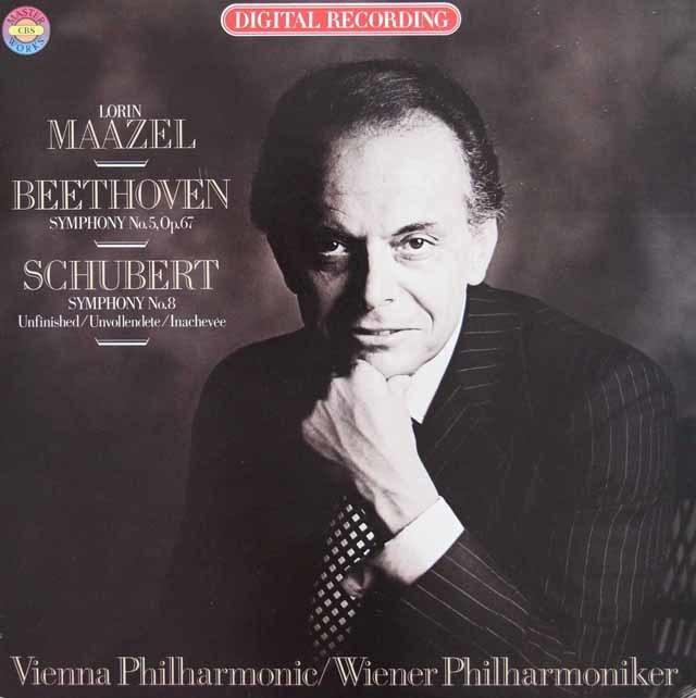 マゼールのベートーヴェン/交響曲第5番「運命」ほか 独CBS 3119 LP レコード