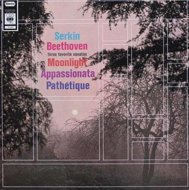 ゼルキンのベートーヴェン/ピアノソナタ「月光」、「悲愴」、「熱情」 英CBS 3119 LP レコード