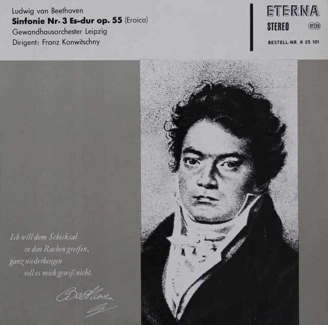 【オリジナル盤】 コンヴィチュニーのベートーヴェン/交響曲第3番「英雄」 独ETERNA 3119 LP レコード