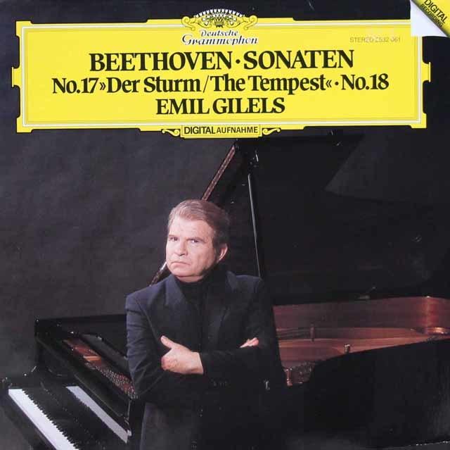 ギレリスのベートーヴェン/ピアノソナタ第17番「テンペスト」&第18番 独DGG 3120 LP レコード