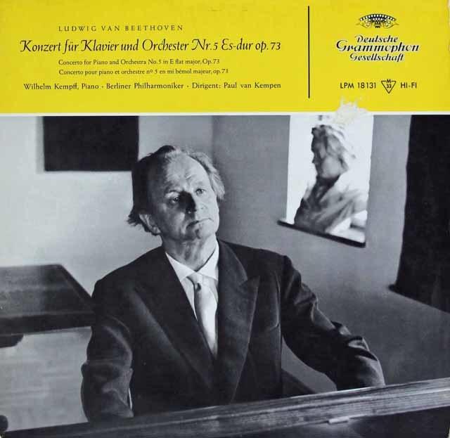 ケンプのベートーヴェン/ピアノ協奏曲第5番「皇帝」 独DGG 3120