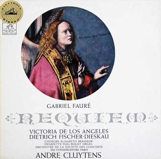 【独最初期盤】クリュイタンスのフォーレ/「レクイエム」 独ELECTRALA 3120 LP レコード