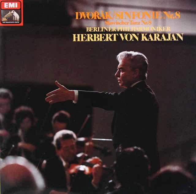 カラヤンのドヴォルザーク/交響曲第8番ほか 独EMI 3120 LP レコード